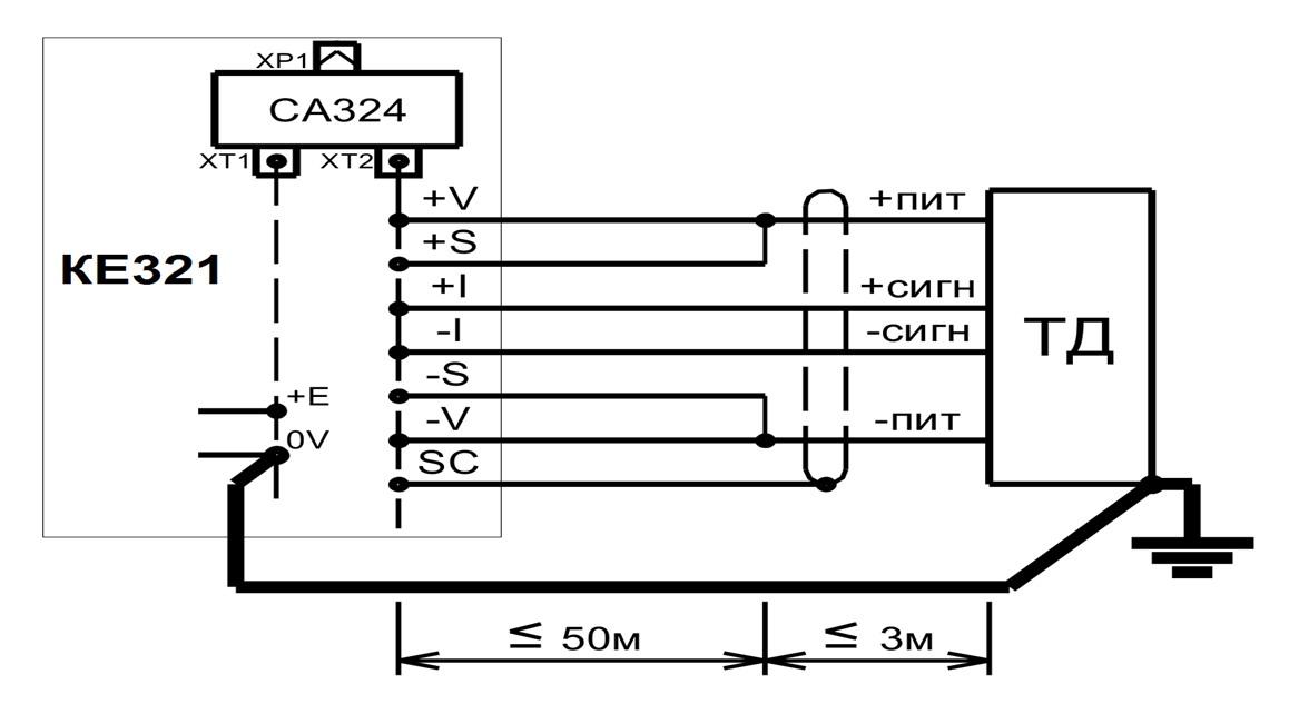 Схема соединений при одном
