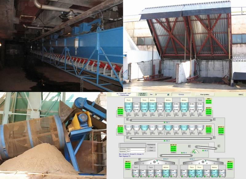 Некоторые примеры решений ГК «Элтикон» в области реконструкции складов длительного хранения заполнителей