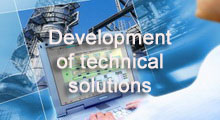The development of Technological Solutions